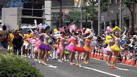 神戸 まつり サンバ