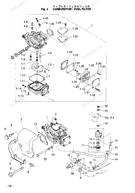 wrg 7488 nissan fuel filter diagram