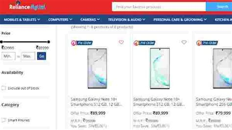 samsung galaxy note 10 and galaxy note 10 plus pre order flipkart reliance digital