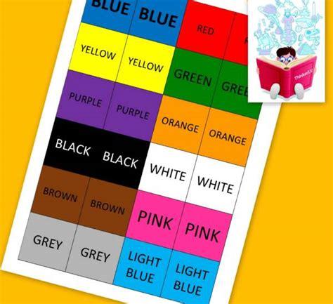 Krāsu atmiņas spēle - Mācību materiāli