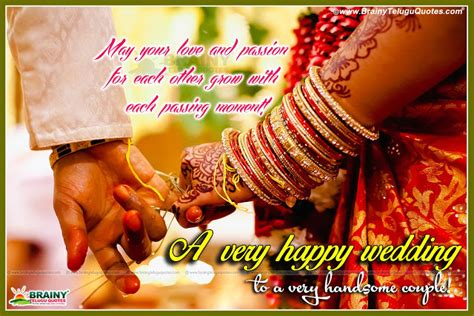 english   marriage anniversary wedding day messages  quotes brainyteluguquotes