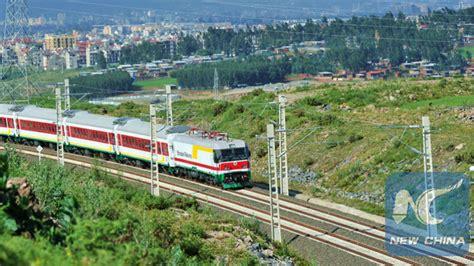 Ethiopia-Djibouti Railway Line Modernisation - Railway ...