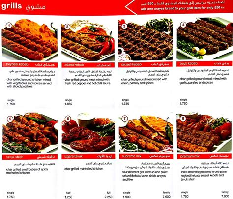 grill cuisine restaurants in kuwait
