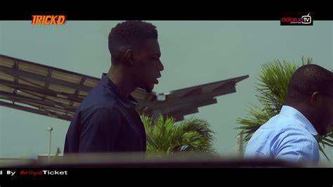 Hausa danbun shinkafa (rice cuscus). TRICK'D: That's my car - Part 3 with Soma ( Ex BBNaija ...