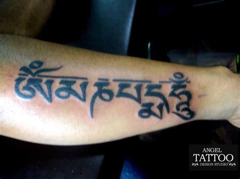 I Am Who I Am Sanskrit Tattoo Ecosia