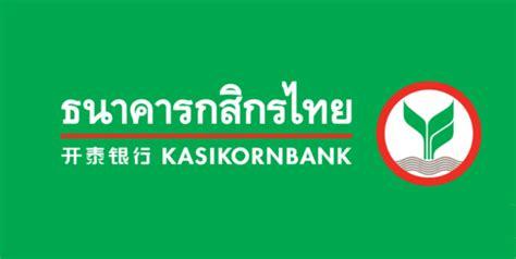 HoonSmart.com>> แบงก์กสิกรไทย แจ้งเตือนให้ลูกค้าอัปเดตระบบปฏิบัติการเวอร์ชัน iOS และ Android ...