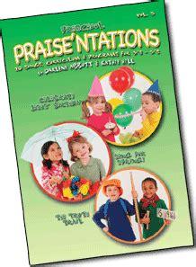 preschool praise ntations kathie hill llc 955 | c pp3