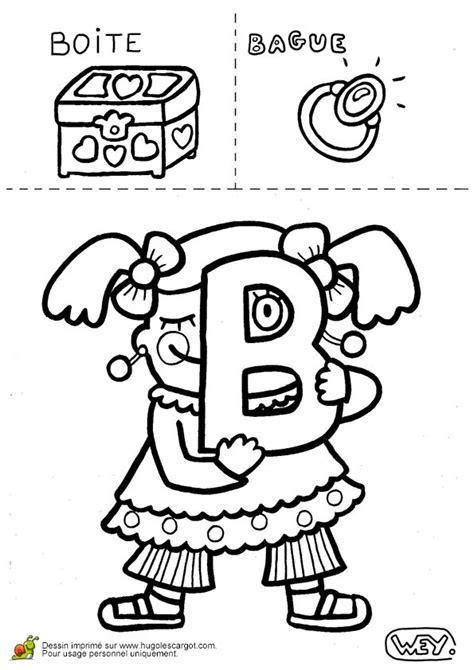 coloriage lettre  boite bague sur hugolescargotcom