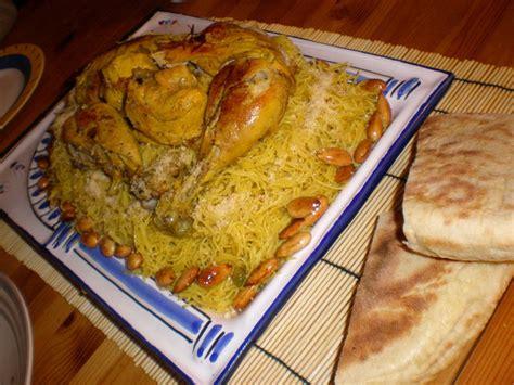 recette de cuisine marocaine recette de madfouna marocaine cuisine de chez nous