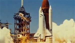 Space shuttle challenger disaster case study ppt ...