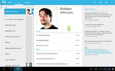 contacts app for android the default android contacts app detailfragment query