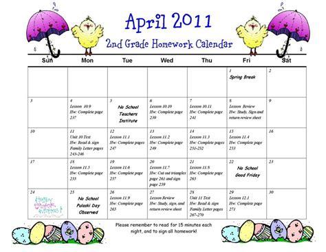 homework calendar pershing 2nd grade