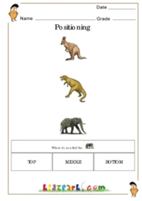 top middle bottom learning positioning worksheets