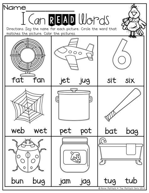 I Can Read Words! | Reading | Kindergarten worksheets