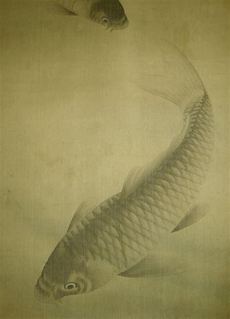 ss  swimming carp koi fish japanese vintage
