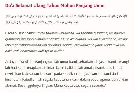 ucapan ulang  islami untk sahabat pasangan suami pacar