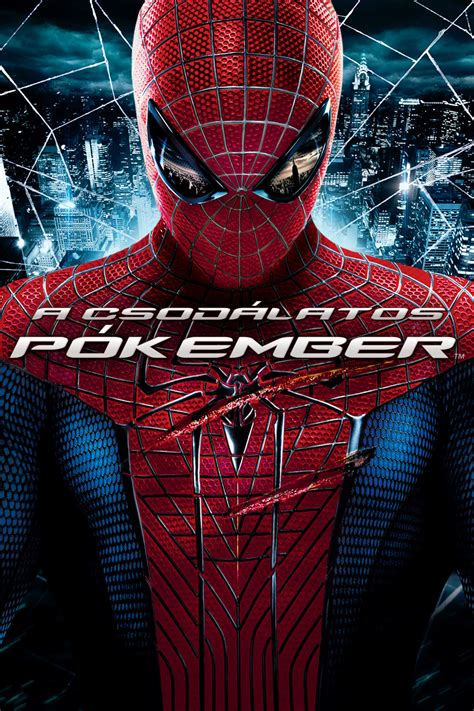 amazing spider man  posters