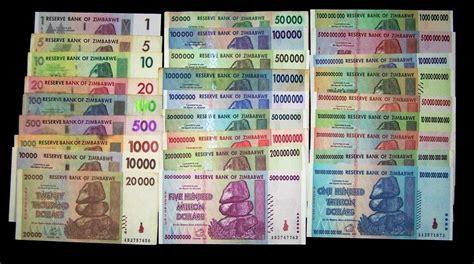 zimbabwe banknotes full set  dollar  trillion dollars paper currency ebay