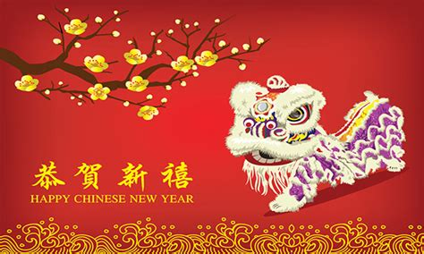 chinese year cards