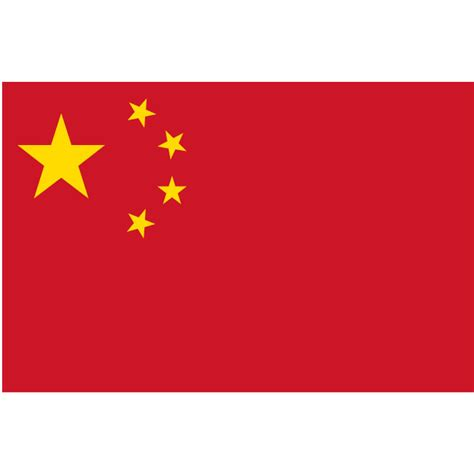 CHINA VECTOR FLAG - Download at Vectorportal