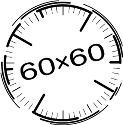 60x60 homepage