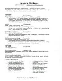 front desk mediacal receptionist resume objective