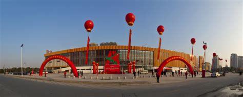 txt retail announces deal  auchan china  deploy