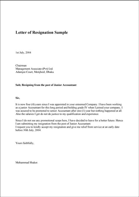 adjustment letter sample  template  format
