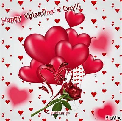 Valentines Gifs Super Blogs
