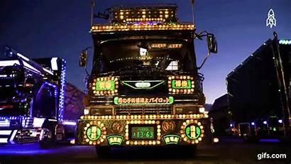 Japan Disco Trucks Boing Boingboing