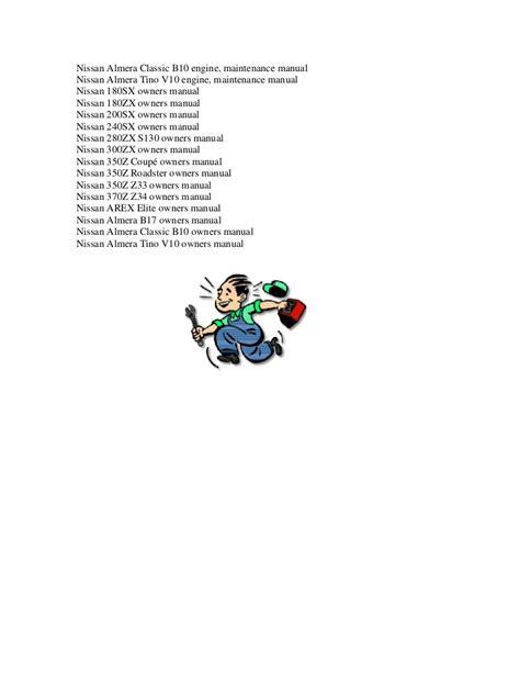 nissan almera b17 electrical wiring diagram manual 2011