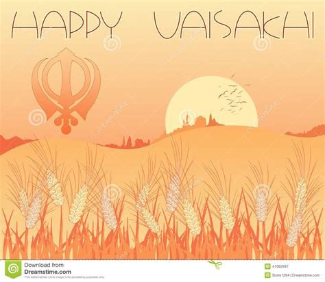 punjabi greeting card stock vector image