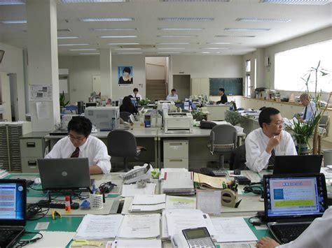 bureau japonais le bureau japonais vie au japon