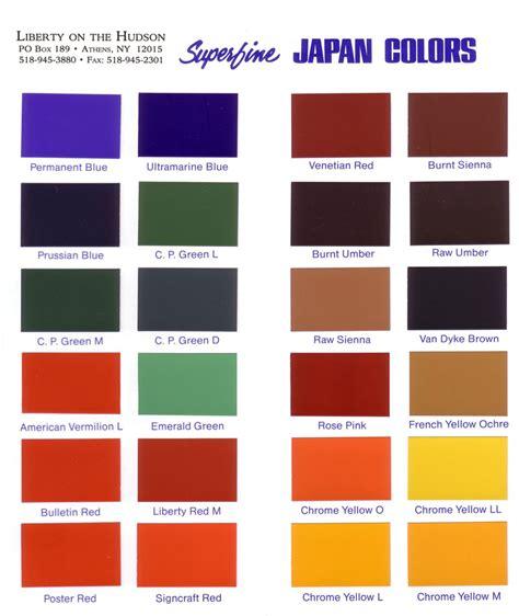 japan paint color chart japan colors