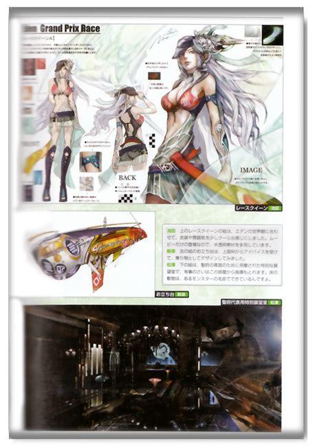 final fantasy xiii ultimania omega anime books