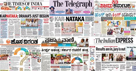 Karnataka election verdict: How front pages of newspapers ...
