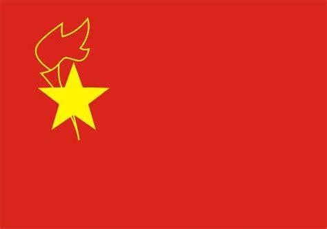 热烈庆祝中国少年先锋队建队64周年  团队  快报  中少在线 Ccppgm —— 中国孩子的网上家园