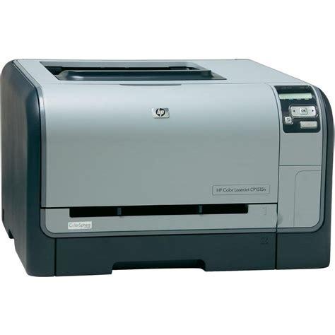color laser hp laserjet toner colour laserjet fast delivery buy now
