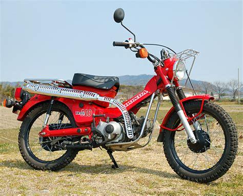 Honda Minibikes Only