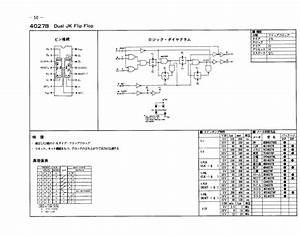 Washing Machine Wiring Diagram Datasheet