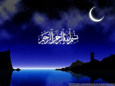 islamic hd wallpapers    islamic info wallpapers hadees shareef naats