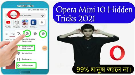 It comes along with useful and innovative features to make you feel comfortable when surfing the web. Top 10 secret Setting for Opera Mini Browser 2020 - YouTube