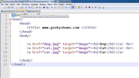 How To Run Basic Html Code