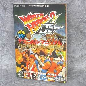 World Heroes 2 Jet Technical Manual Guide Neo Geo Book Tm