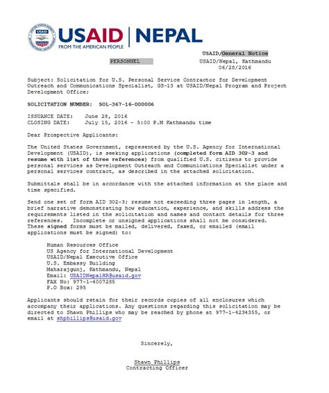 Usaid Resume Template by Development Outreach And Communications Specialist For U S Citizens Vacancy Announcement