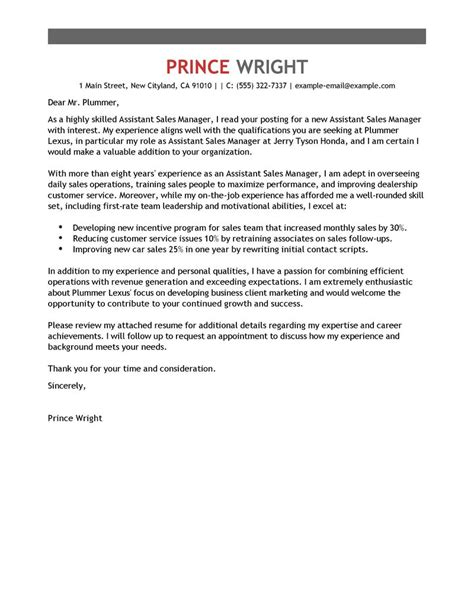 leading professional assistant manager cover letter