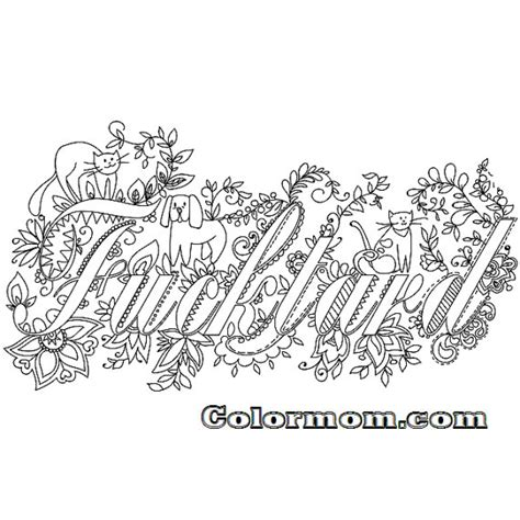 Swear Word Coloring Pages The Swear Word Coloring Book Went Viral Now You Can Get
