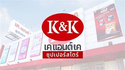 KK เปิดเทรดวันแรกพุ่ง 172% ก่อนลดช่วงบวกจากแรงขายทำกำไร