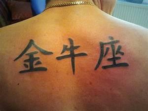 Einverständniserklärung Tattoo : tattoos und inspirationen des tattoostudio panicroom ~ Themetempest.com Abrechnung