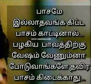 63 best Tamil Quotes images on Pinterest | Poems, Feelings ...